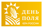 Выставка День поля Юга России 2019